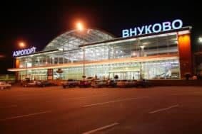 Аэропорт Внуково, терминал