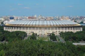 Центральная спортивная арена
