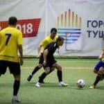 Турнир «Кубок Чемпионов 2018»
