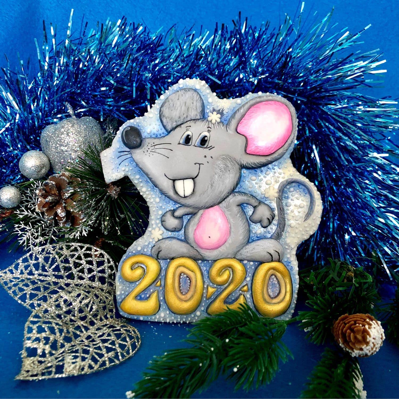 Картинка с новым годом с символом года и пожеланий