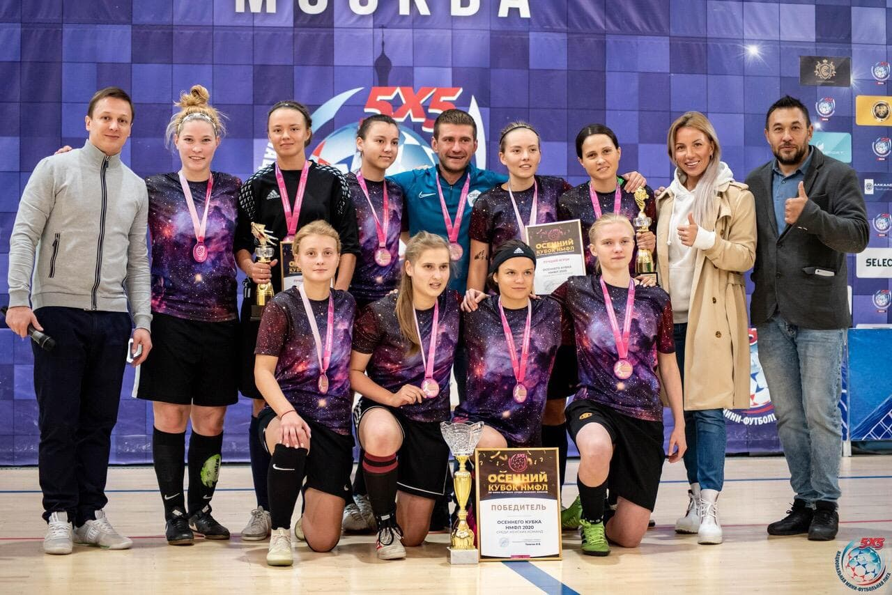 Осенний кубок НМФЛ 2020 среди женских команд